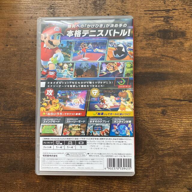 マリオテニス エース Switch エンタメ/ホビーのゲームソフト/ゲーム機本体(家庭用ゲームソフト)の商品写真