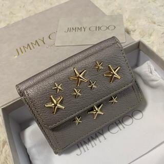 JIMMY CHOO - 最終値下げ 《極美品》 JIMMY CHOO 折り財布