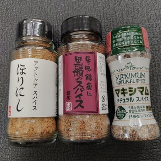 アウトドアスパイス ほりにし 黒瀬のスパイス マキシマムナチュラルスパイス(調味料)