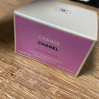 CHANEL - CHANEL CHANCE オータンドゥル シマリング タッチ 25g 未使用
