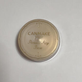 キャンメイク(CANMAKE)のポアレスエアリーベース(化粧下地)
