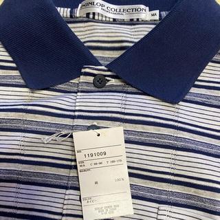 ダンロップ(DUNLOP)のダンロップmen'sポロシャツM(ポロシャツ)