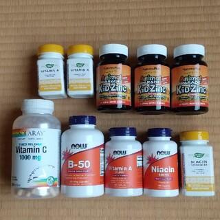 ビタミンC ナイアシンその他サプリメントセット