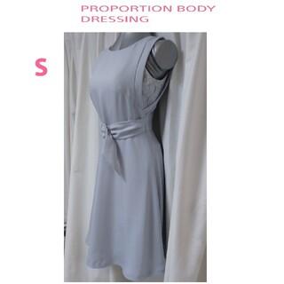 PROPORTION BODY DRESSING - PROPORTION BODY DRESSING ワンピース  ブルー 脇レース
