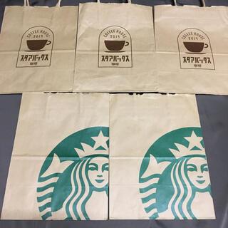 Starbucks Coffee - Starbucks☆スタバ ショップ袋 旧ロゴ レトロ 8枚セット