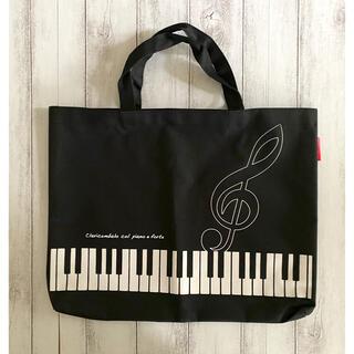 ヤマハ(ヤマハ)の新品レッスンバック 黒 ピアノ ト音記号 鍵盤(バッグ/レッスンバッグ)