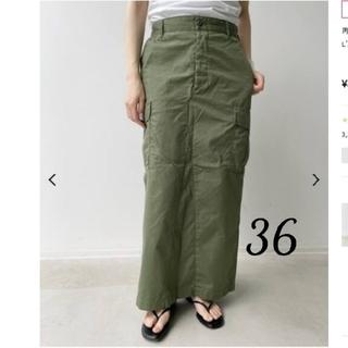 アパルトモンドゥーズィエムクラス(L'Appartement DEUXIEME CLASSE)の【CIOTA / シオタ】Cargo Maxi Skirt 36(ロングスカート)