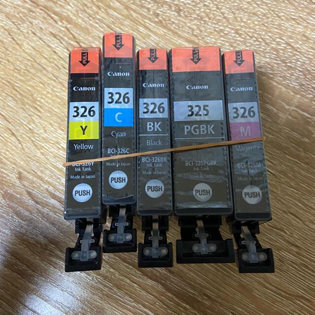 Canon 326 5色セット 値下げ不可 バラ売り不可 最安値 スマホ/家電/カメラのPC/タブレット(PC周辺機器)の商品写真