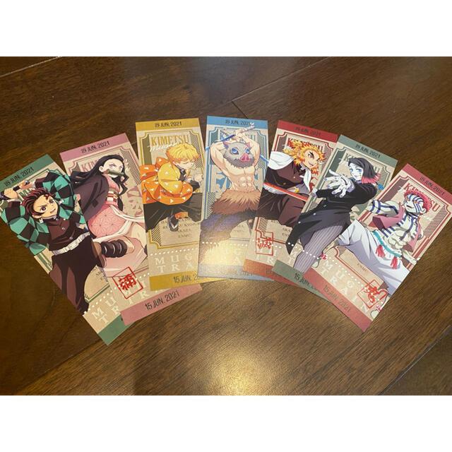 アニメイト 鬼滅の刃チケット風カード 7種コンプ エンタメ/ホビーのアニメグッズ(カード)の商品写真