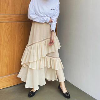 Verybrain Tiered skirt