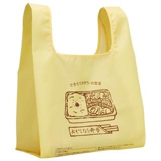 エポック(EPOCH)のレジ袋エコバッグ(カプセルなし、ミニブック付)(エコバッグ)