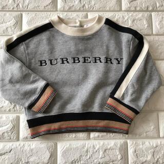 バーバリー(BURBERRY)のBurberryトレーナー(トレーナー)