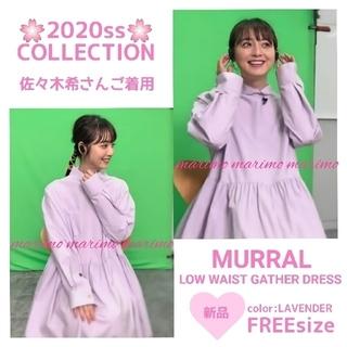 mame - 【新品】♥佐々木希さん♥《♡MURRAL♡》2020ss ドレスワンピース