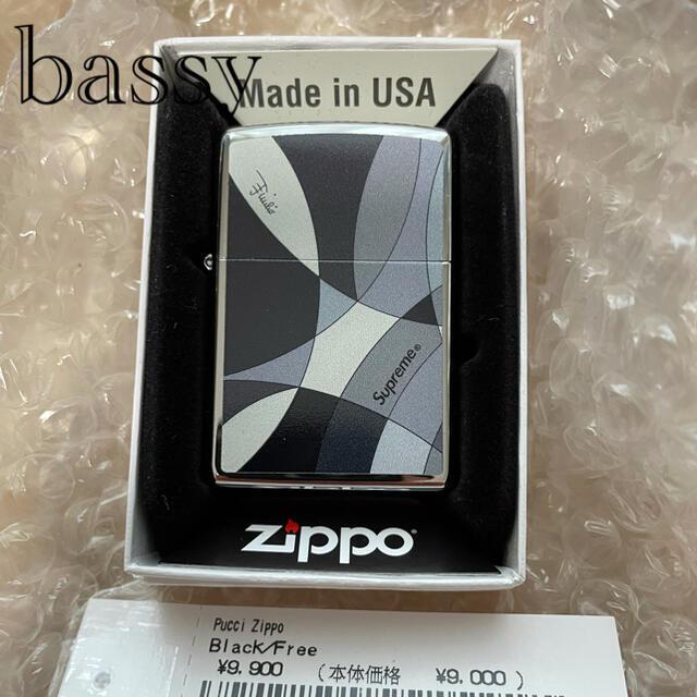 Supreme(シュプリーム)のSupreme EMILIO PUCCI zippo ライター ジッポ メンズのファッション小物(タバコグッズ)の商品写真
