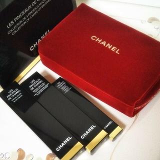 シャネル(CHANEL)の【CHANEL】新品シャネル  ブラシ&ポーチ 数量限定品(コフレ/メイクアップセット)