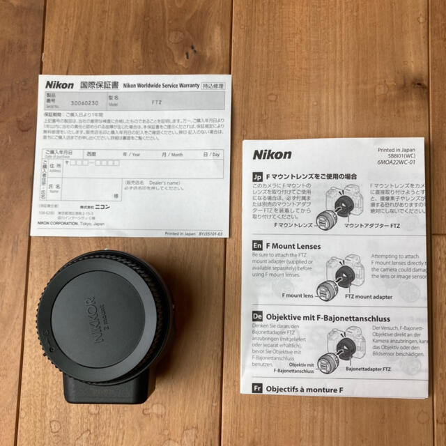 Nikon(ニコン)のニコン FTZ スマホ/家電/カメラのカメラ(その他)の商品写真