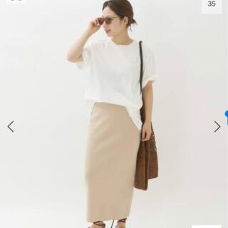 プラージュ(Plage)のCO/NY Tight スカート plage 新品 タグ付き 38(ロングスカート)