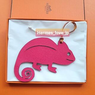 Hermes - 新品☆エルメスプティアッシュH チャーム   バッグチャーム  カメレオン