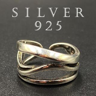 リング カレッジリング シルバー925 人気 指輪 アクセサリー 341A F