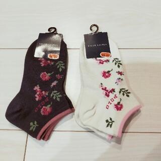 ラルフローレン(Ralph Lauren)のラルフローレン 子供靴下、スニーカーソックス 2足セット(靴下/タイツ)