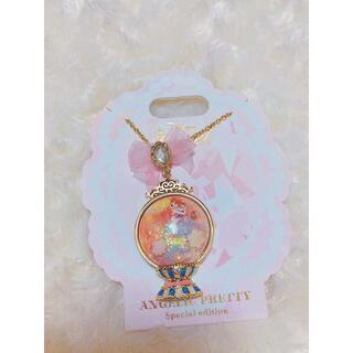 Angelic Pretty - ディズニープリンセス アリエル アクセサリー アンジェリックプリティ
