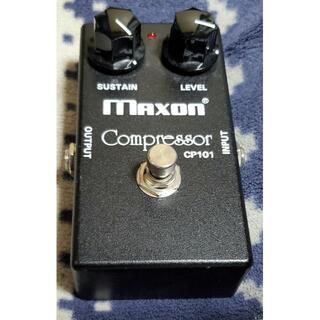 MAXON CP101 コンプレッサー マクソン (エフェクター)