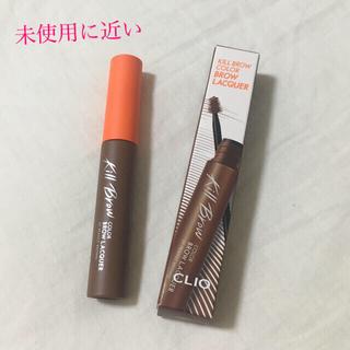 CLIO  キルブロウカラー 03 ブロウラッカー  眉マスカラ  (眉マスカラ)