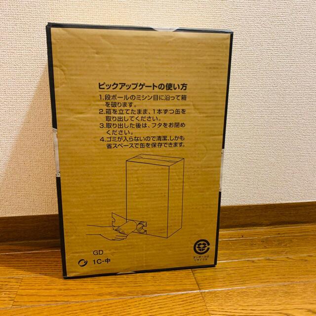 アサヒ(アサヒ)のアサヒスーパードライ 生ジョッキ缶 1ケース24本 340ml 食品/飲料/酒の酒(ビール)の商品写真