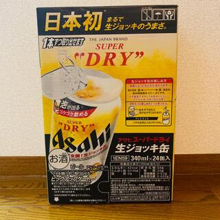 アサヒ - アサヒスーパードライ 生ジョッキ缶 1ケース24本 340ml