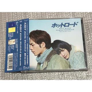 映画「ホットロード」オリジナル・サウンドトラック(映画音楽)