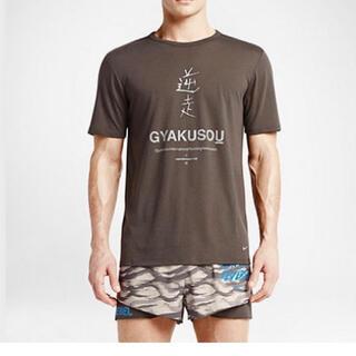 UNDERCOVER - GYAKUSOU 逆走ロゴ グレー ランニングシャツ