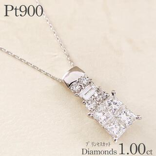 1.00ct ダイヤモンド ネックレス トップ プラチナ プリンセスカット