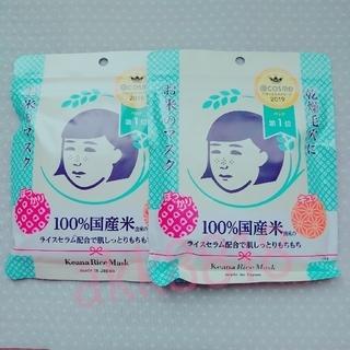 石澤研究所 - 毛穴撫子【お米のマスク】10枚入り 未開封 2セット