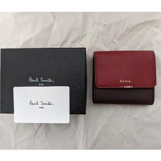 ポールスミス(Paul Smith)のポールスミス クロスオーバーストライプ3つ折り財布(財布)