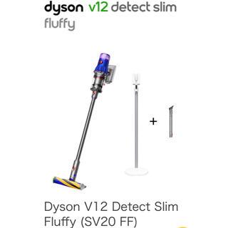 Dyson - 未開封新品! ダイソンV12 detect slim fluffy