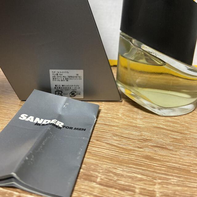 ジルサンダー フォー メン 75ml 新品未使用 コスメ/美容の香水(香水(男性用))の商品写真