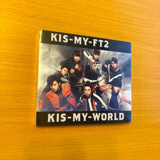 Kis-My-Ft2 - KIS-MY-WORLD キスマイワールド 通常盤 アルバム