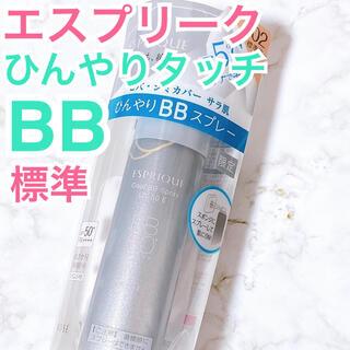 ESPRIQUE - エスプリーク ひんやり BB スプレー 02 標準 ファンデーション 新品