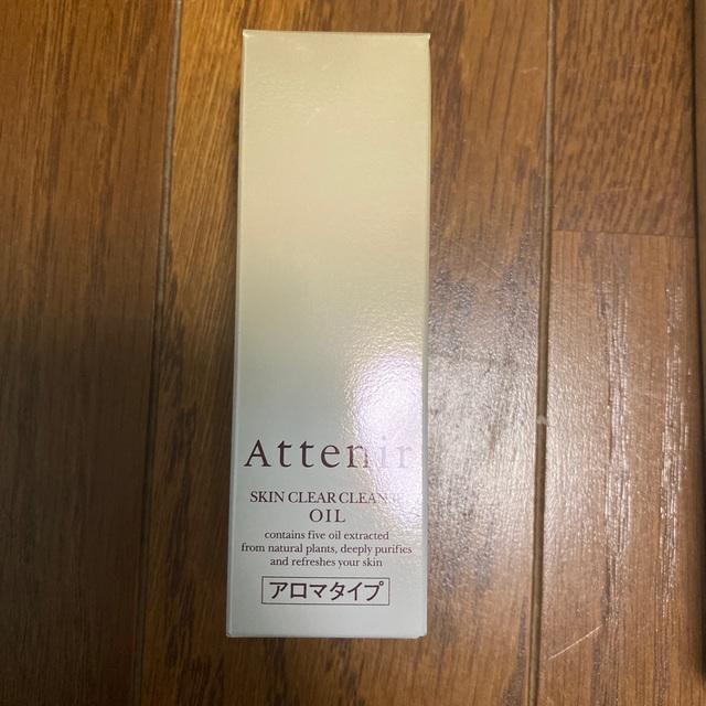 Attenir(アテニア)のアテニア ドレススノー+クレンジングオイル コスメ/美容のキット/セット(サンプル/トライアルキット)の商品写真