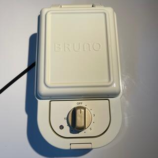 ブルーノ ホットサンドメーカー シングル ホワイト(サンドメーカー)