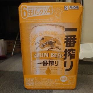 キリン(キリン)のキリン 一番搾り  24缶(ビール)
