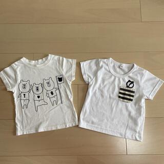 ニシマツヤ(西松屋)のTシャツ 白Tシャツ 80cm 西松屋 2枚セット まとめ 半袖(Tシャツ)