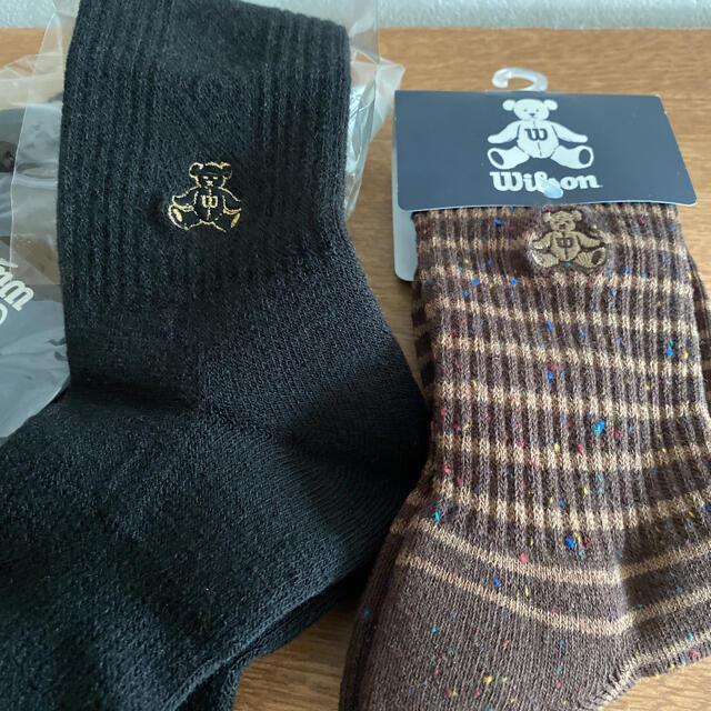 wilson(ウィルソン)のウィルソンベア アクリル 靴下 2セット レディースのレッグウェア(ソックス)の商品写真