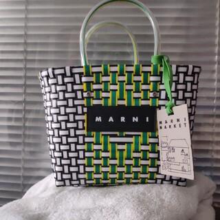 Marni - 「人気美品」マルニ MARNI ピクニックバッグ かごバッグ