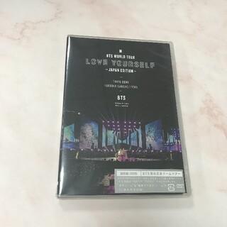 BTS WORLD TOUR 'LOVE YOURSELF'(通常盤)DVD