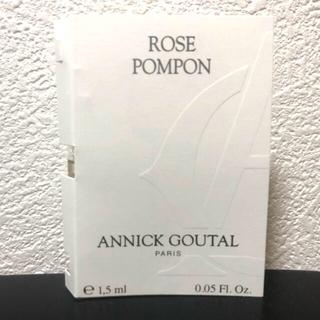 アニックグタール(Annick Goutal)の【匿名配送】アニックグタール  ローズポンポン オードパルファム 1.5ml(香水(女性用))