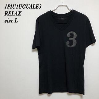 ウノピゥウノウグァーレトレ(1piu1uguale3)の1PIU1UGUALE3 Tシャツ お洒落 美品(Tシャツ/カットソー(半袖/袖なし))