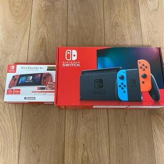 Nintendo Switch - ニンテンドースイッチ新型+グリップコントローラー