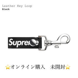 Supreme - supreme leather key loop 黒