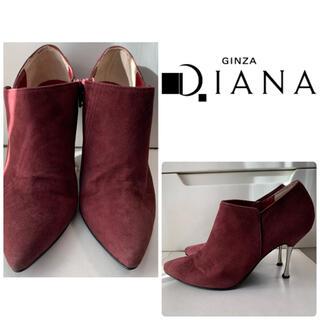 ダイアナ(DIANA)のダイアナ ボルドースエード ブーツ(ブーツ)
